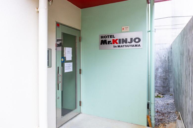 Mr.KINJO in MATSUYAMA ホテル画像3