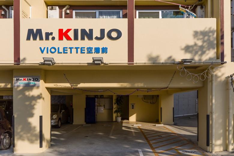 Mr.KINJO VIOLETTE空港前 ホテル画像3