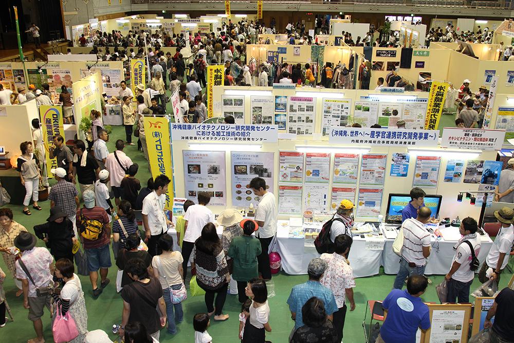 第41回沖縄の産業まつり