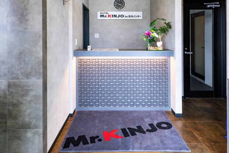 Mr.KINJO in 石川インター ホテル画像3