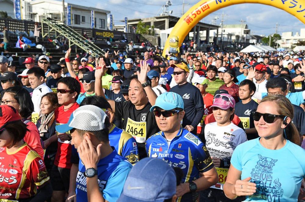 【1月】第59回名護ハーフマラソン