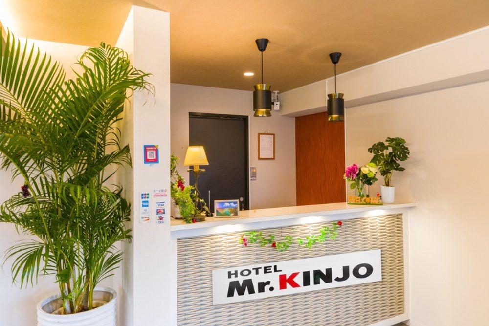 Mr.KINJO in 旭橋駅前 ホテル画像3