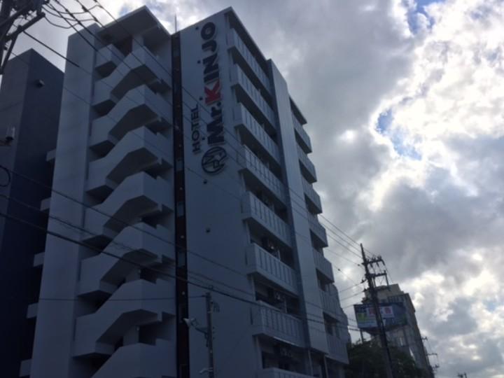 Mr.KINJO in 旭橋駅前 ホテル画像1