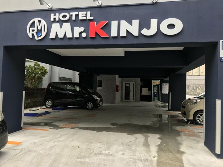 Mr.KINJO in MATSUO ホテル画像1