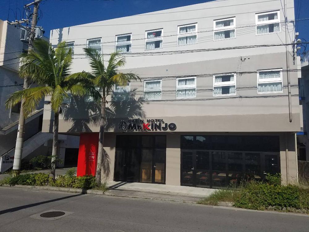 CABIN HOTEL Mr.KINJO in ISHIGAKI58 ホテル画像1