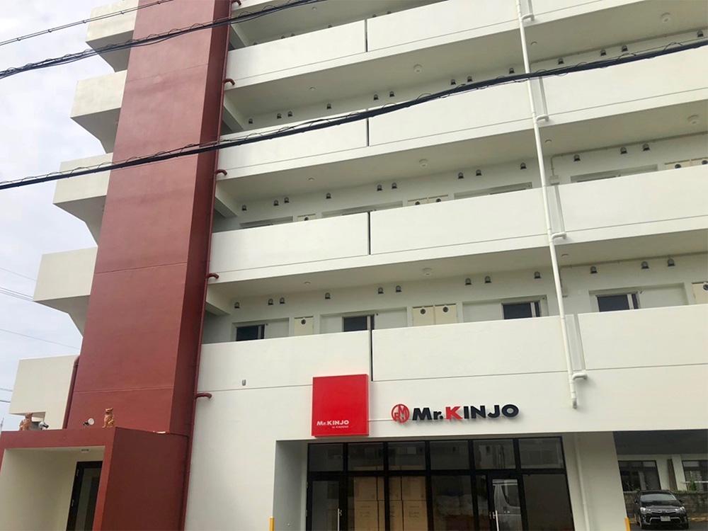 Mr.KINJO in KADENA ホテル画像1