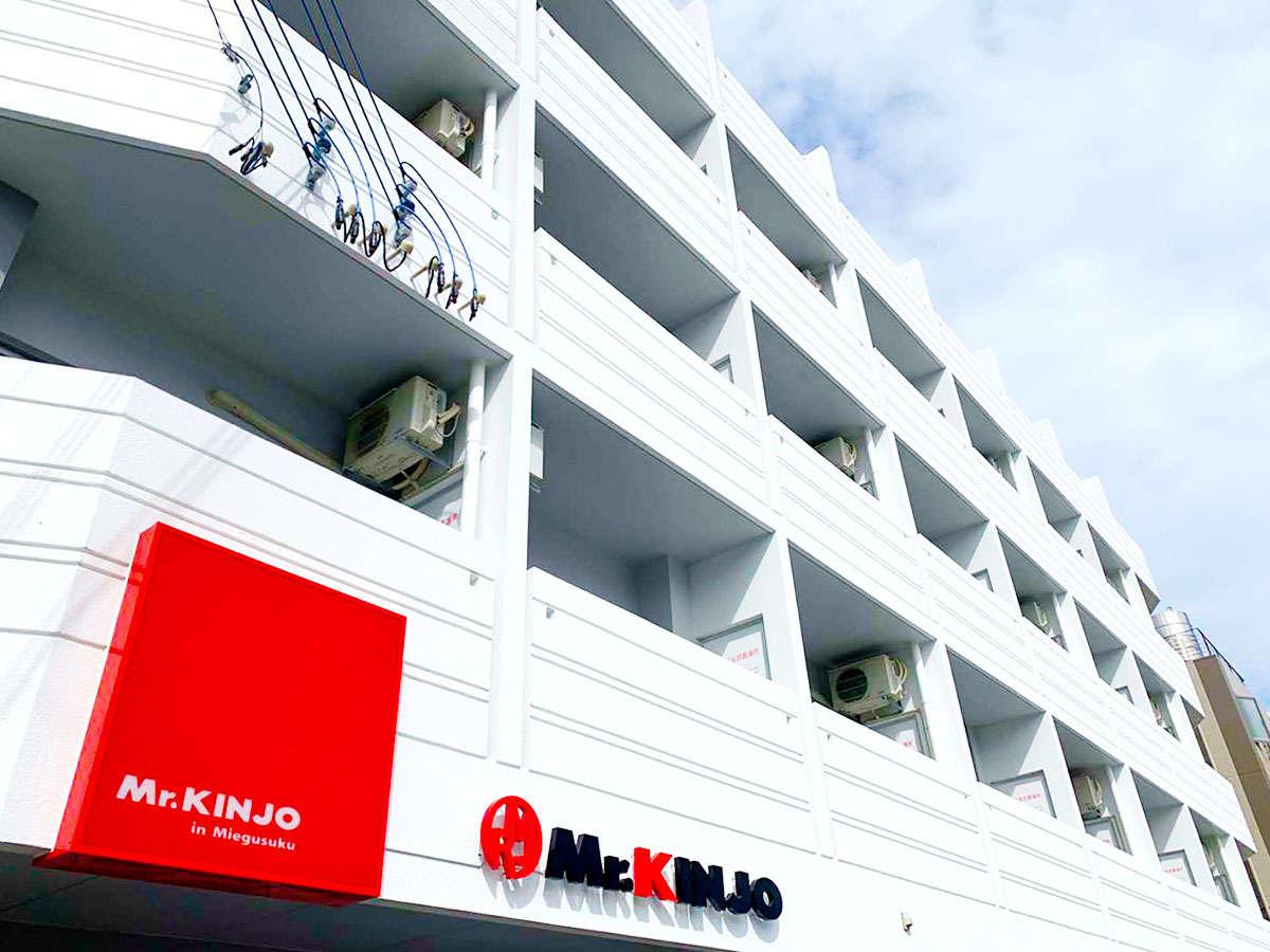 Mr.KINJO in Miegusuku ホテル画像1