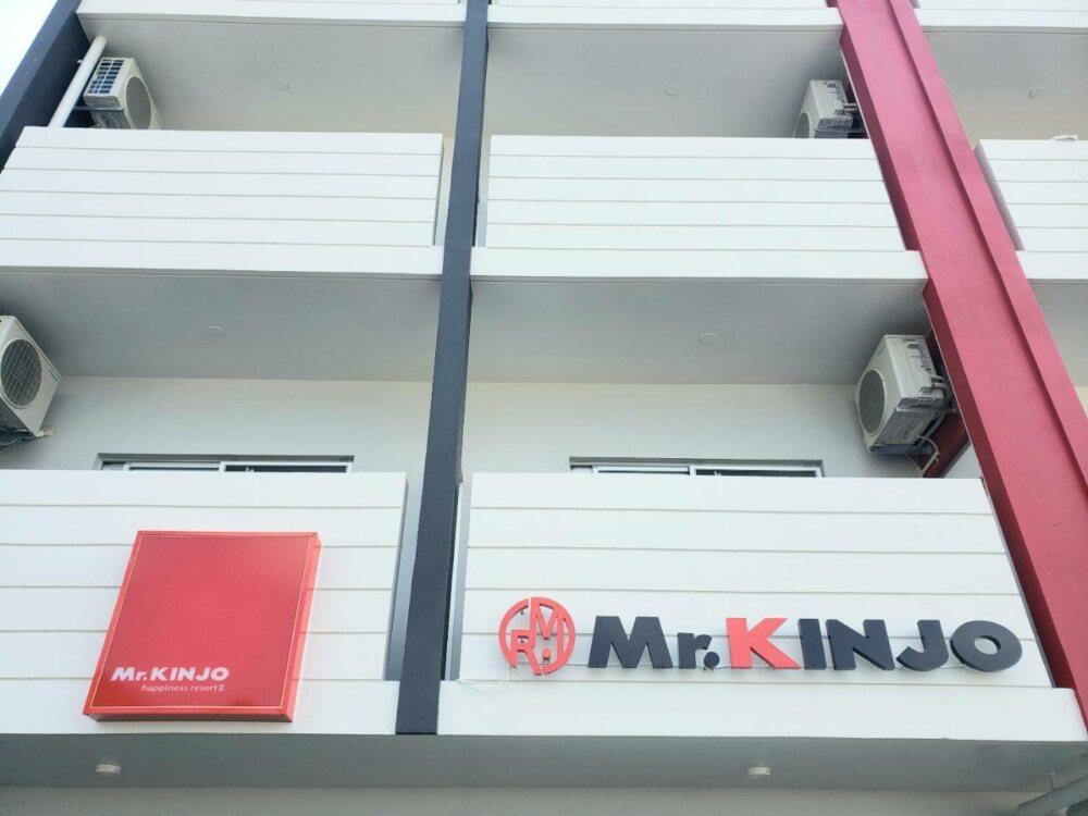 Mr.KINJO Happiness Resort II ホテル画像3